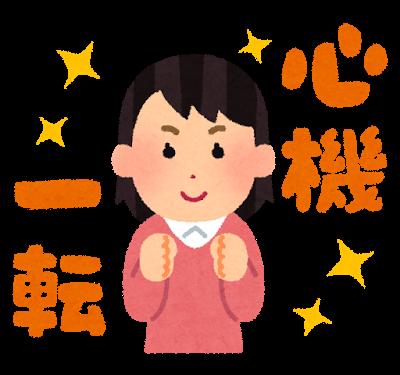 f:id:yamama48:20171231094737p:plain