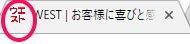 f:id:yamama48:20180205091346j:plain