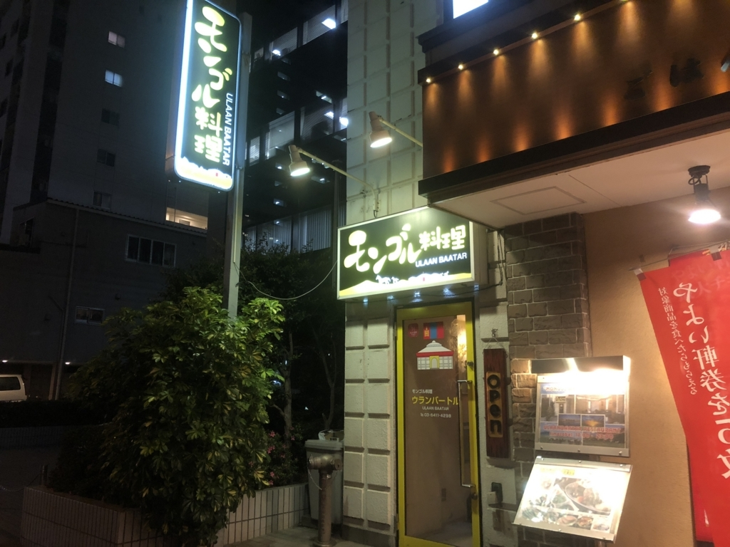f:id:yamama48:20180429173901j:plain