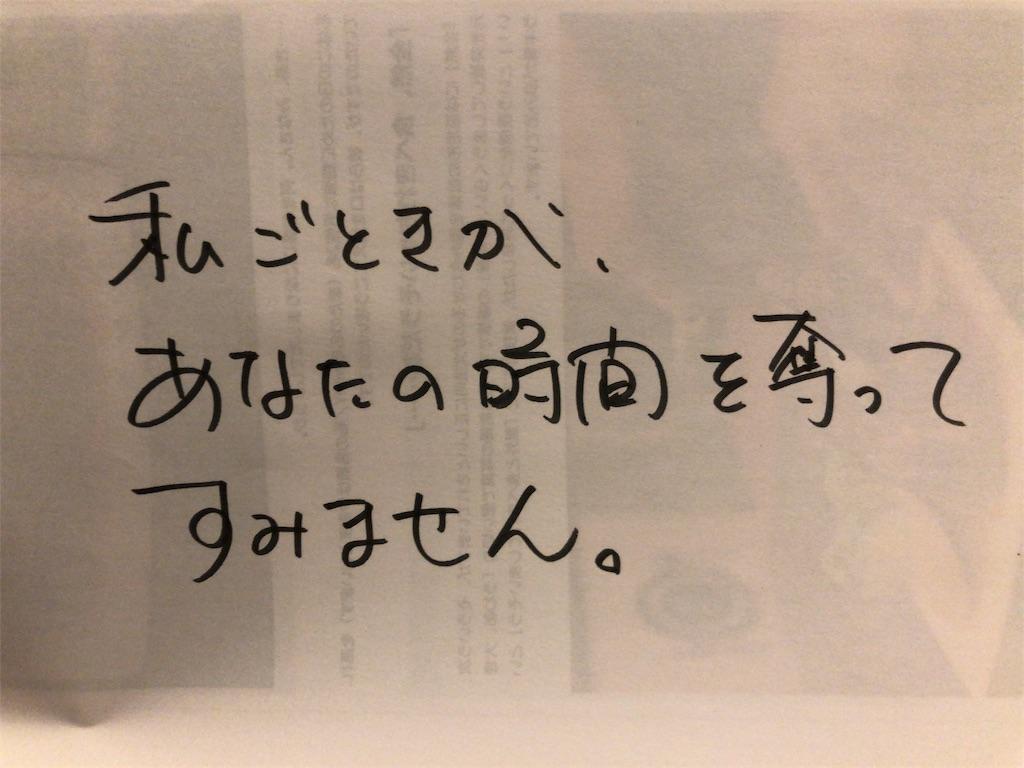 f:id:yamama48:20180506235133j:image