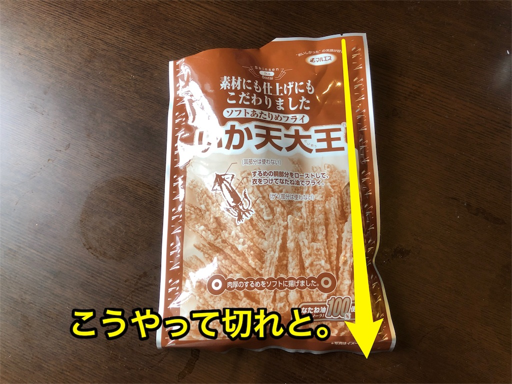 f:id:yamama48:20180524163408j:image