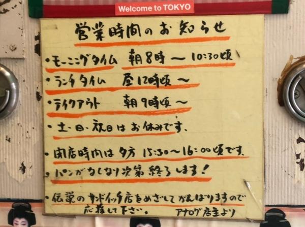 f:id:yamama48:20180528101523j:plain