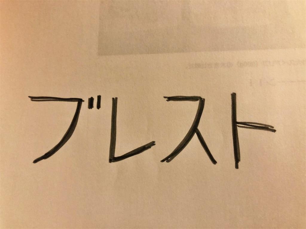 f:id:yamama48:20180614223954j:image
