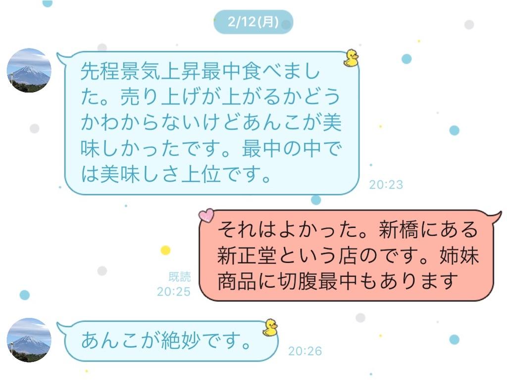 f:id:yamama48:20180615173955j:image