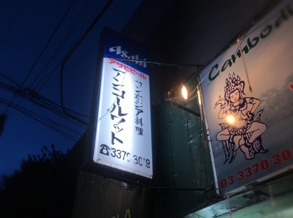 f:id:yamama48:20180628105939j:plain