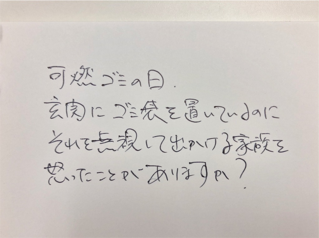 f:id:yamama48:20180628175914j:image