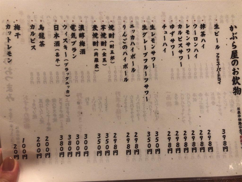 f:id:yamama48:20180812202511j:plain