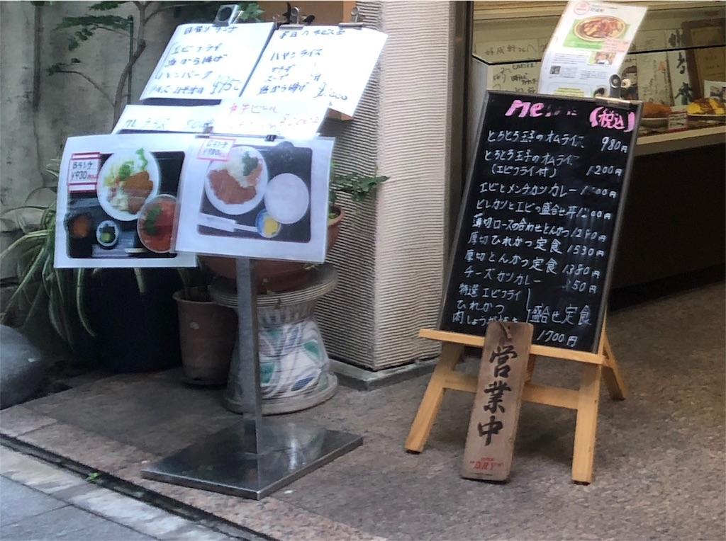 f:id:yamama48:20180815083218j:plain