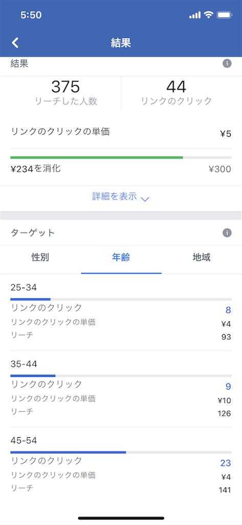 f:id:yamama48:20180821172415p:plain