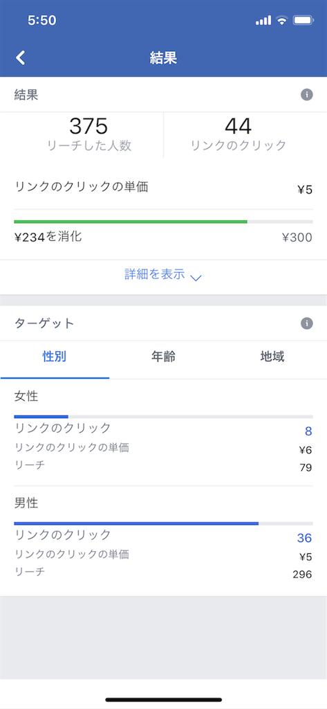 f:id:yamama48:20180821172419p:plain