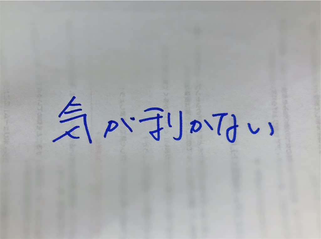 f:id:yamama48:20180825211043j:image