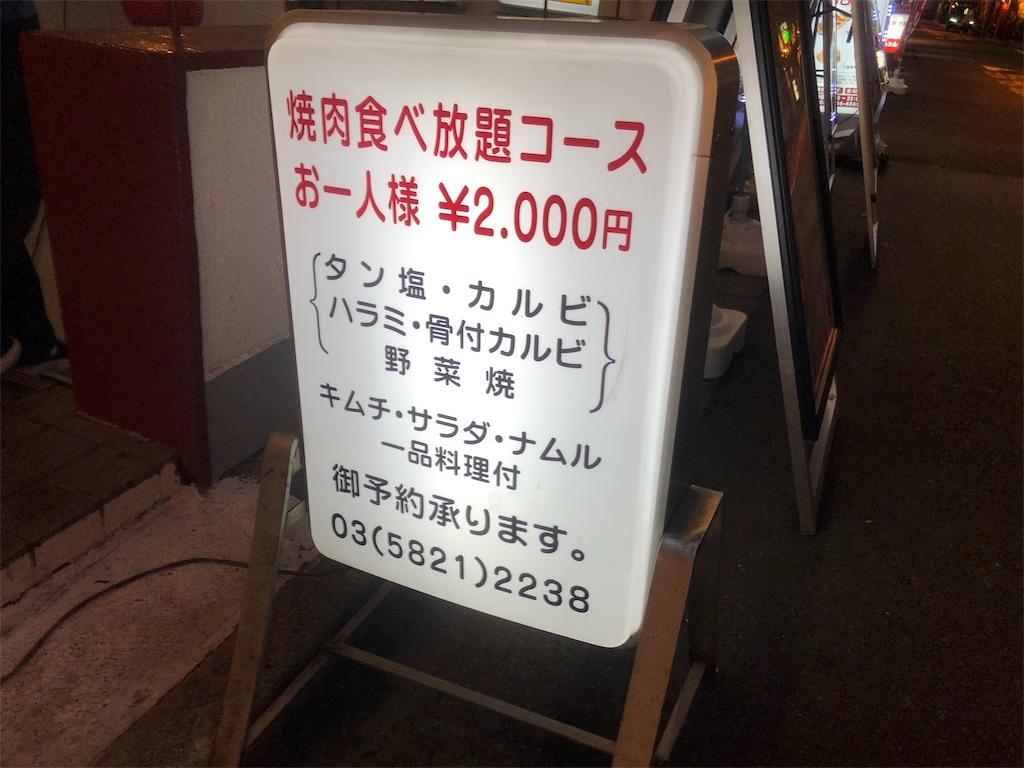 f:id:yamama48:20180828212109j:plain