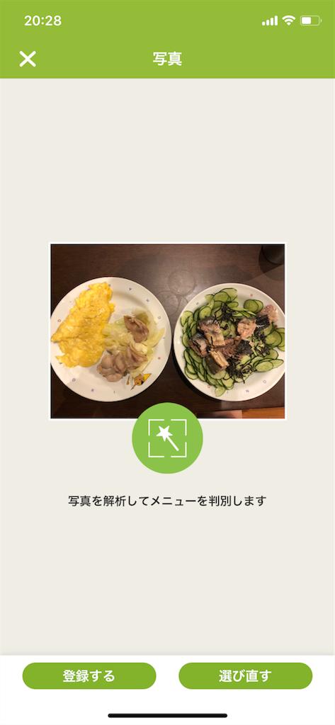 f:id:yamama48:20180829203304p:plain