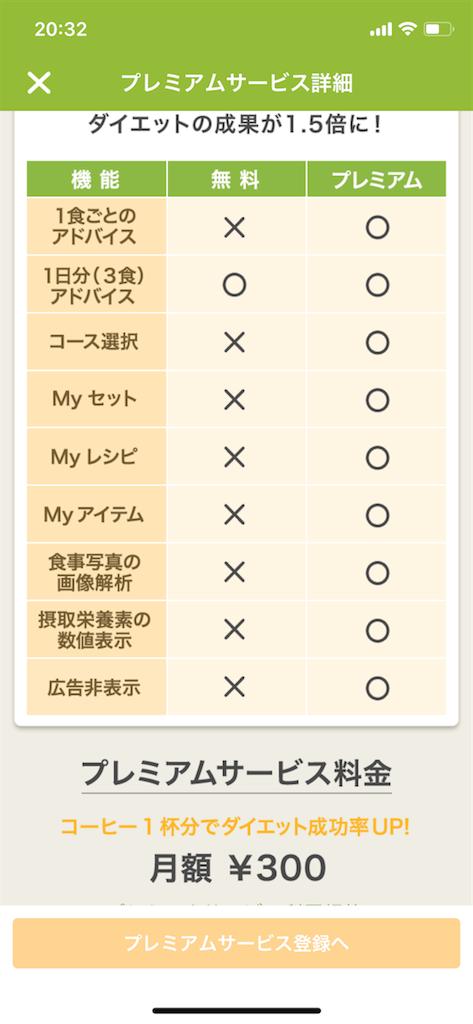 f:id:yamama48:20180829203312p:plain