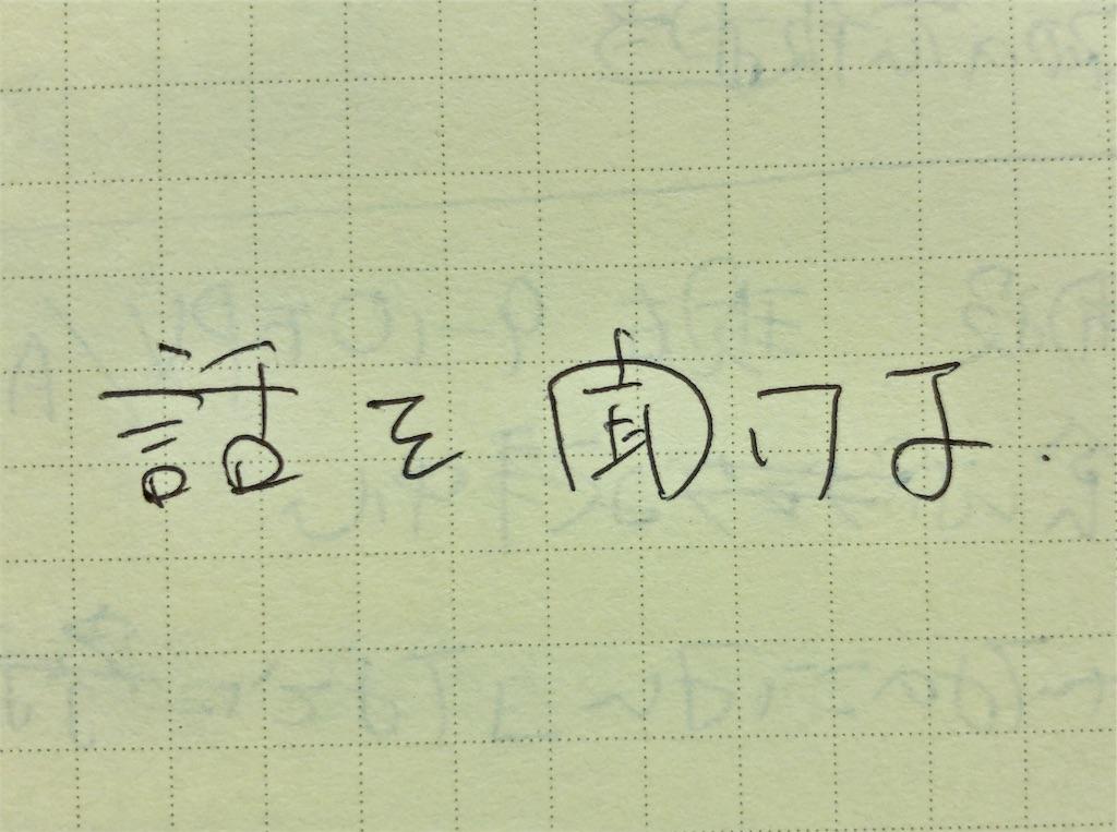 f:id:yamama48:20181004213015j:image