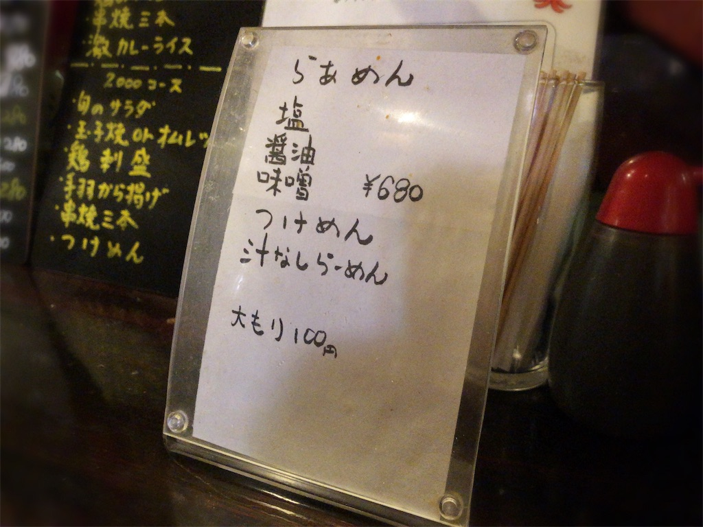 f:id:yamama48:20181014140252j:plain