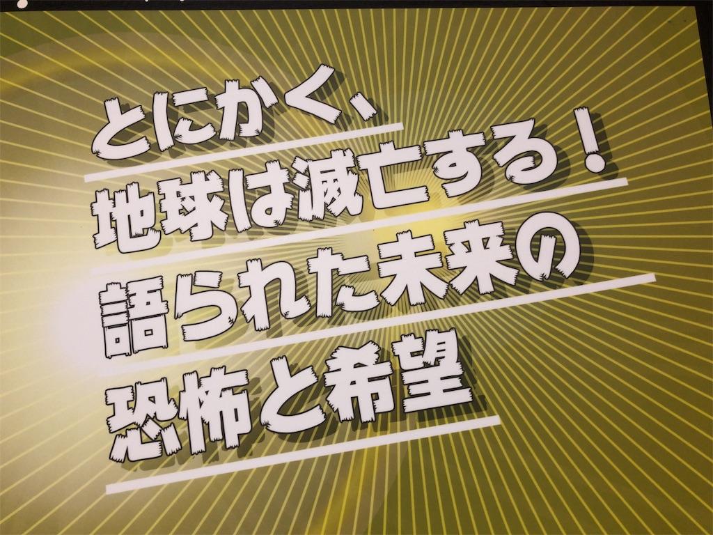 f:id:yamama48:20181015155721j:plain