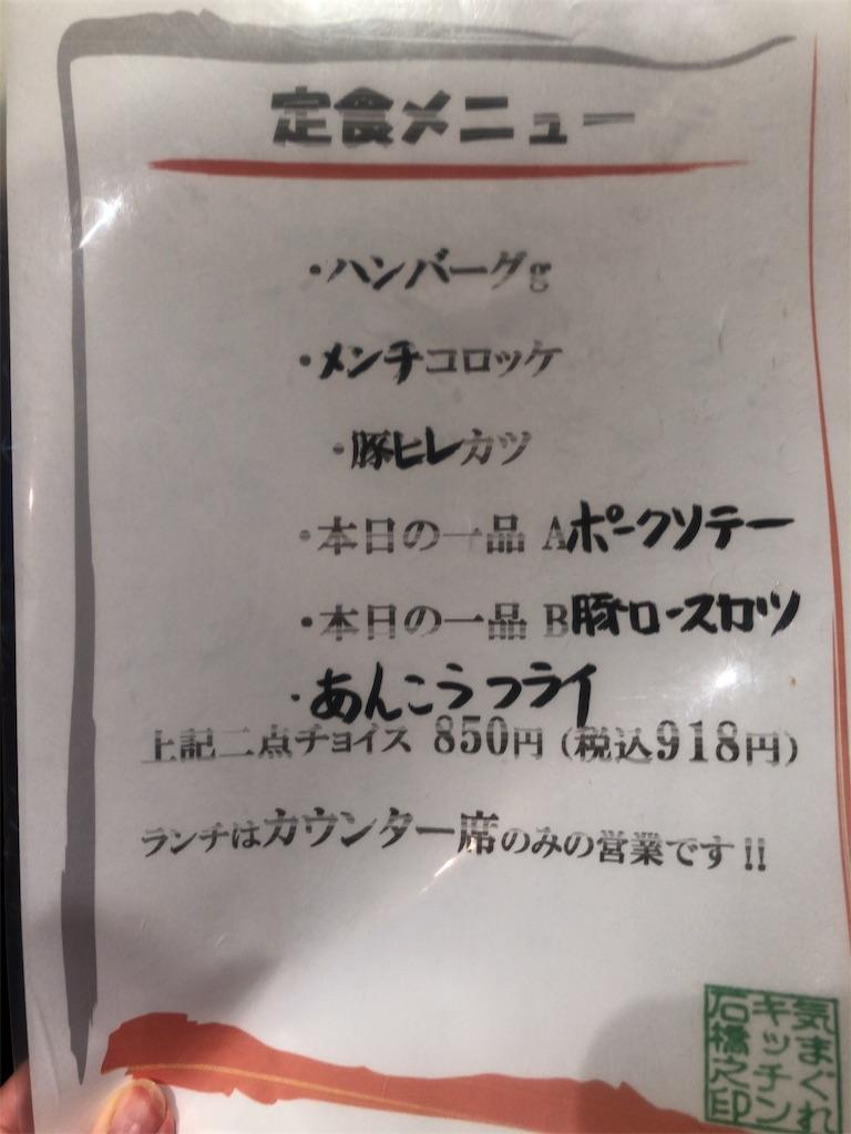 f:id:yamama48:20181024172731j:plain