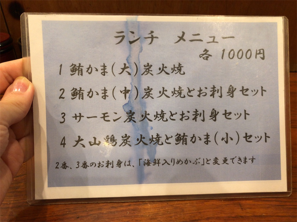 f:id:yamama48:20181031210802j:plain