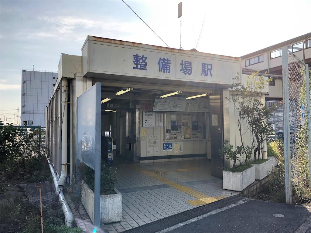 f:id:yamama48:20181120123707j:plain