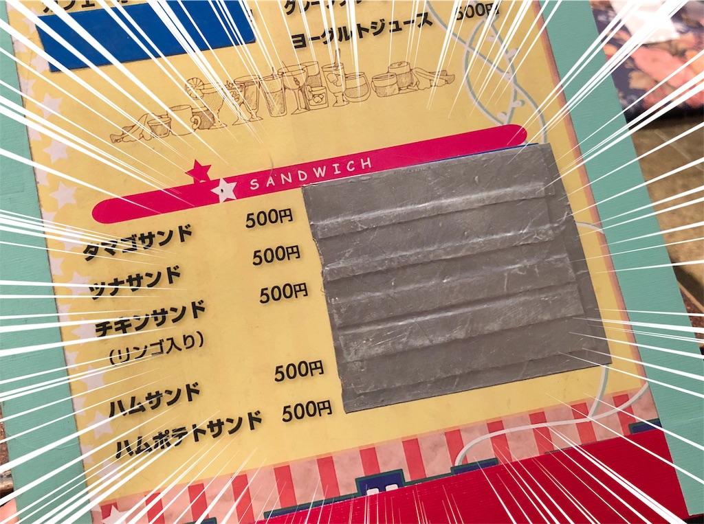 f:id:yamama48:20181125183807j:plain