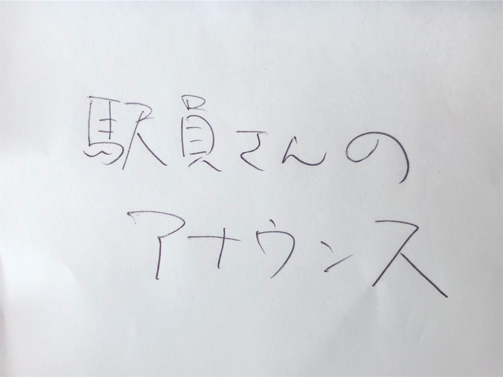 f:id:yamama48:20181127080108j:image