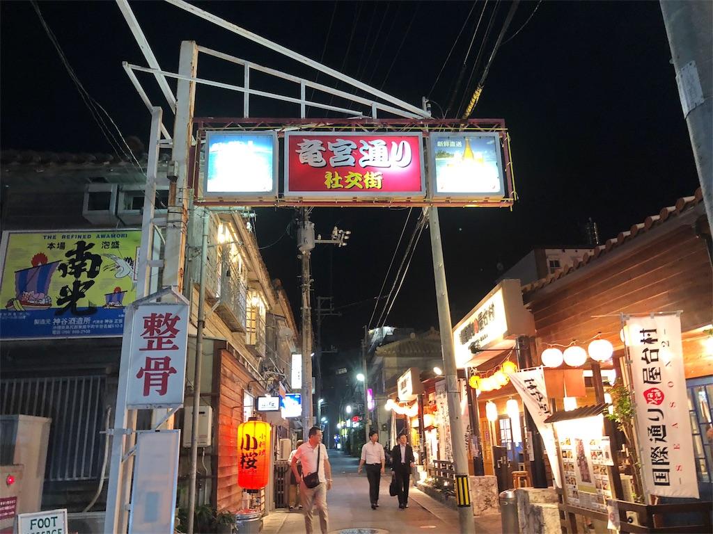 f:id:yamama48:20181128132313j:plain