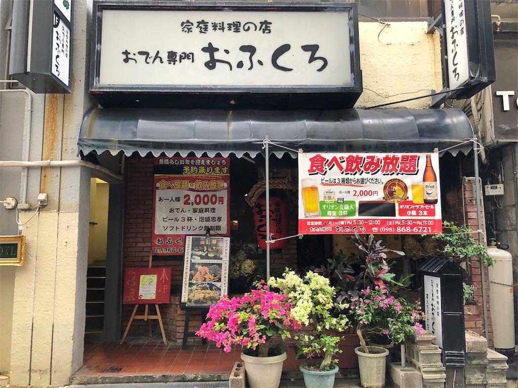 f:id:yamama48:20181217211427j:plain