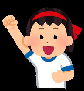 f:id:yamama48:20181217214146p:plain