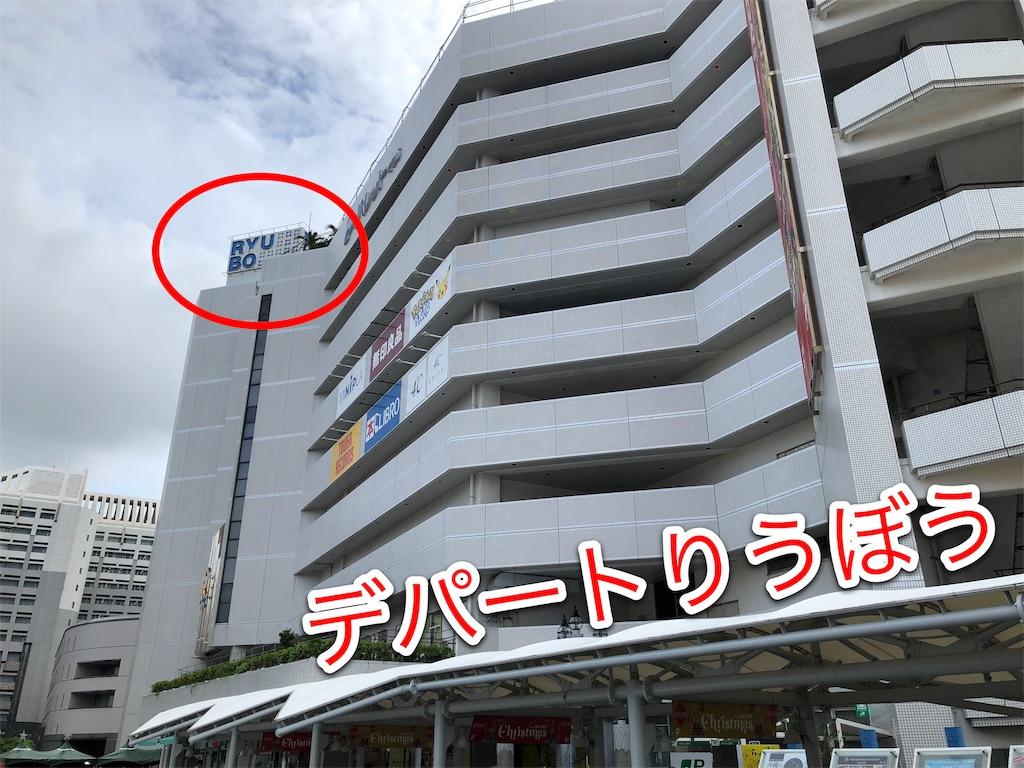 f:id:yamama48:20181229142111j:plain