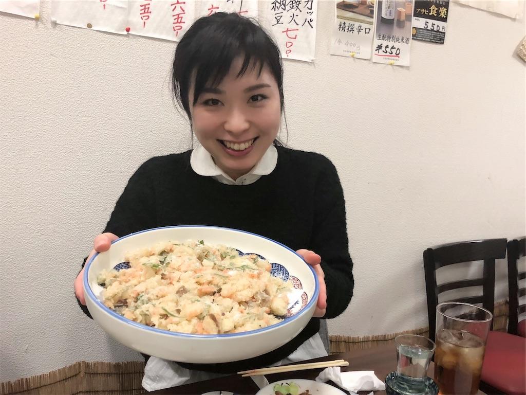f:id:yamama48:20190113112451j:plain