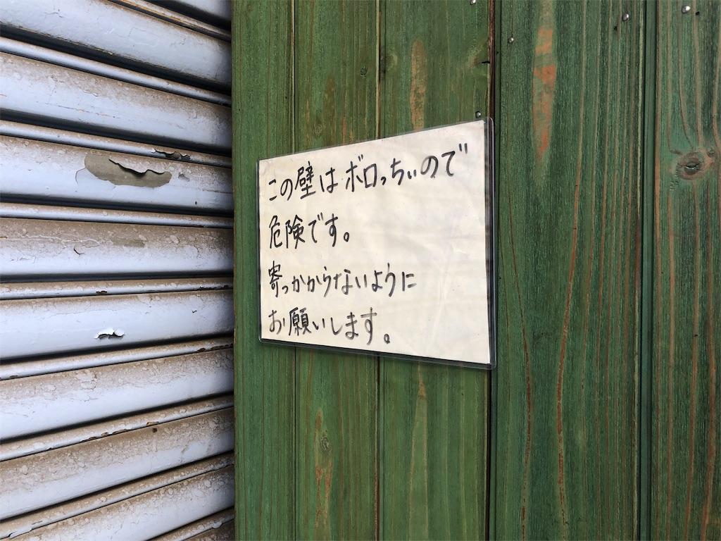 f:id:yamama48:20190122185630j:image
