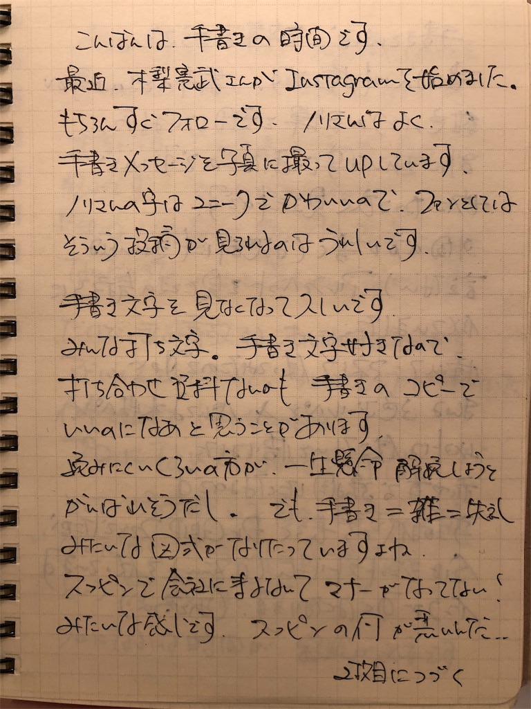 f:id:yamama48:20190126233704j:image