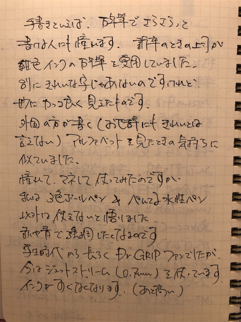 f:id:yamama48:20190126233716j:image