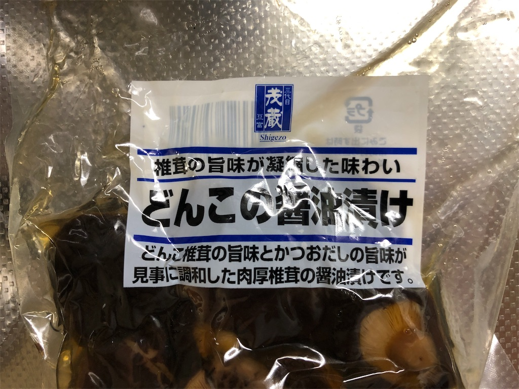 f:id:yamama48:20190210212537j:plain