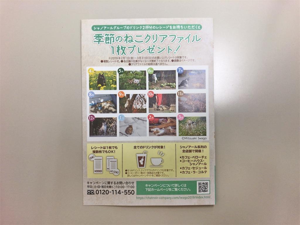 f:id:yamama48:20190212192346j:image
