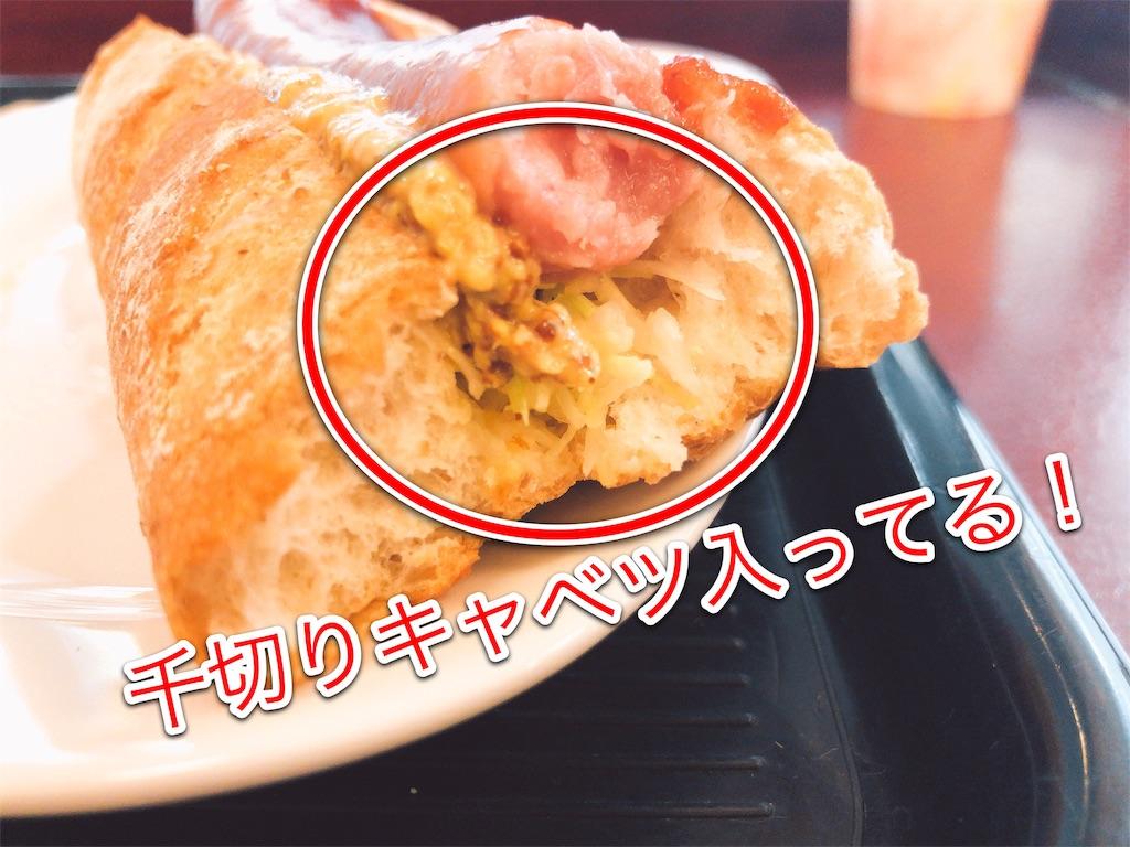 f:id:yamama48:20190215151942j:image