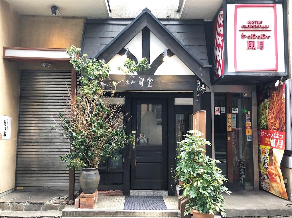 f:id:yamama48:20190217191912j:image