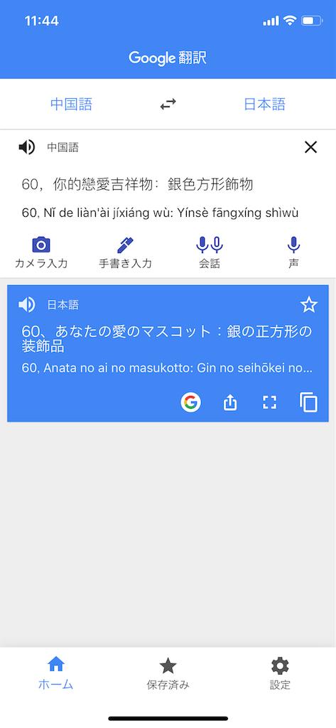 f:id:yamama48:20190306195157p:plain