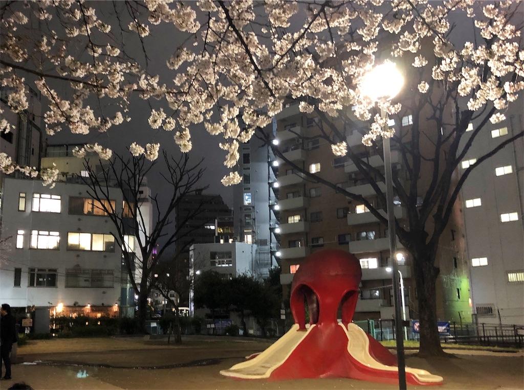 f:id:yamama48:20190329210913j:image