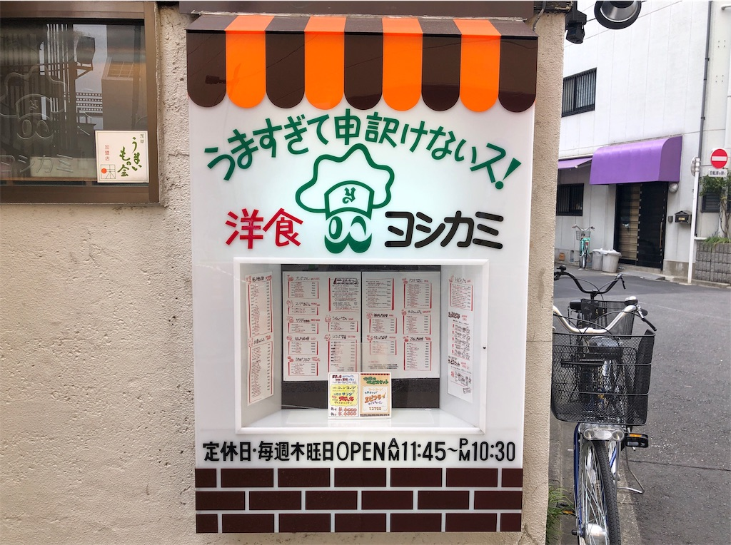 f:id:yamama48:20190330231536j:plain