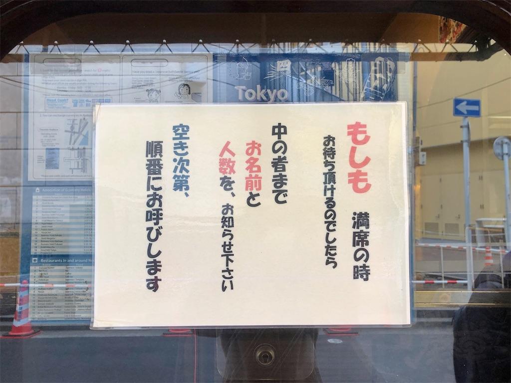 f:id:yamama48:20190330231554j:plain