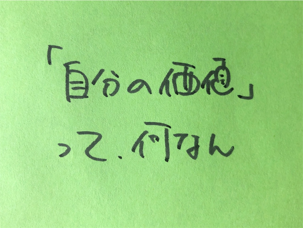 f:id:yamama48:20190419075913j:image