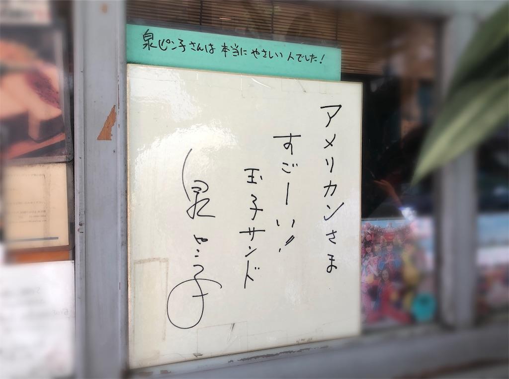 f:id:yamama48:20190419181814j:plain