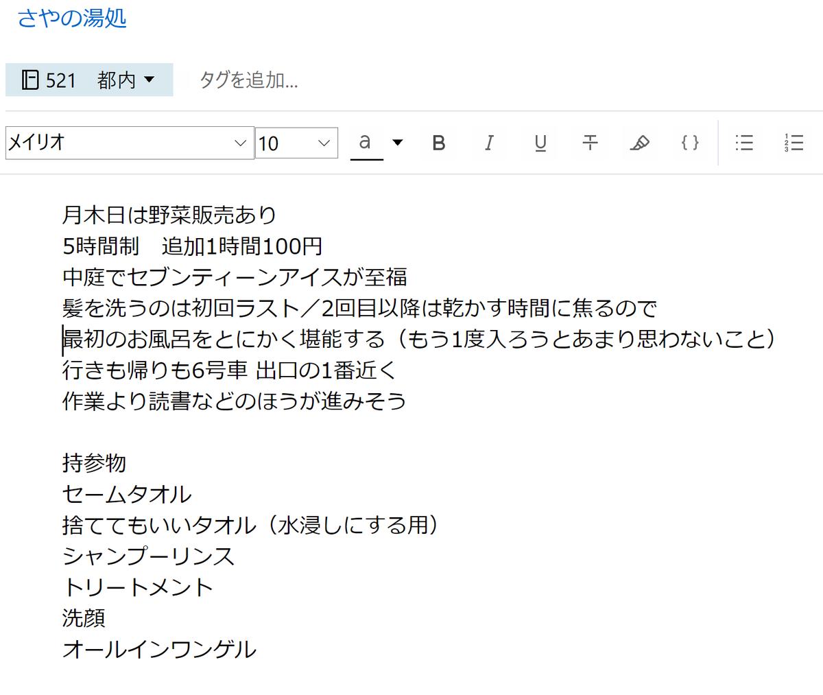 f:id:yamama48:20190429155619p:plain