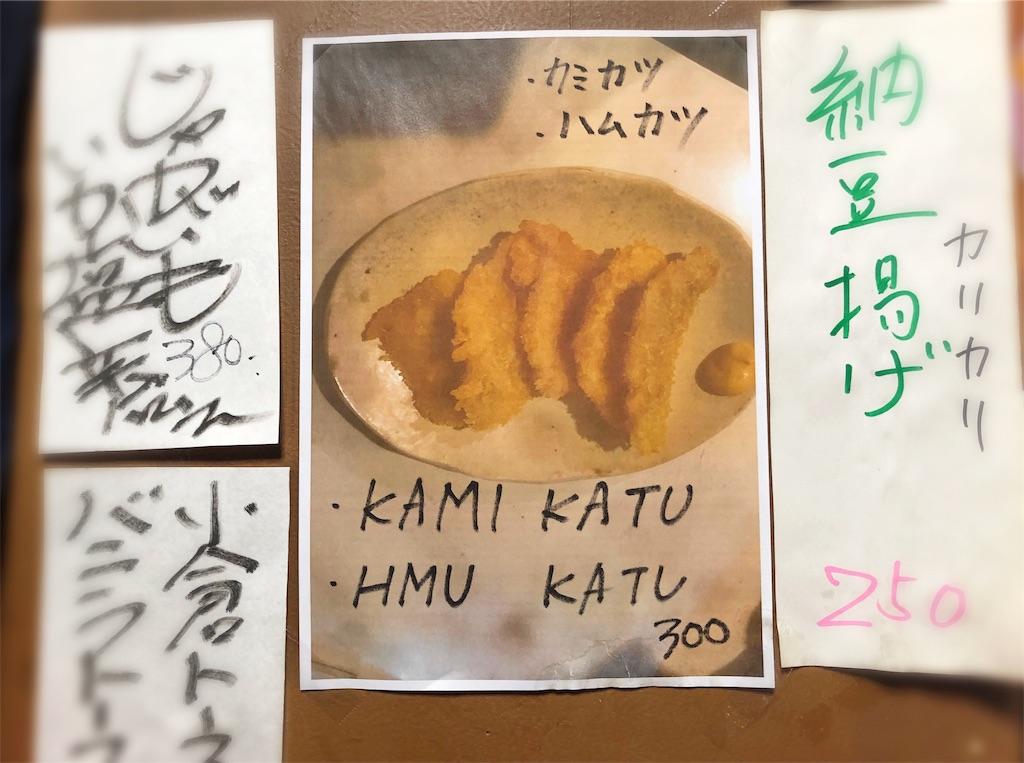f:id:yamama48:20190509153758j:plain