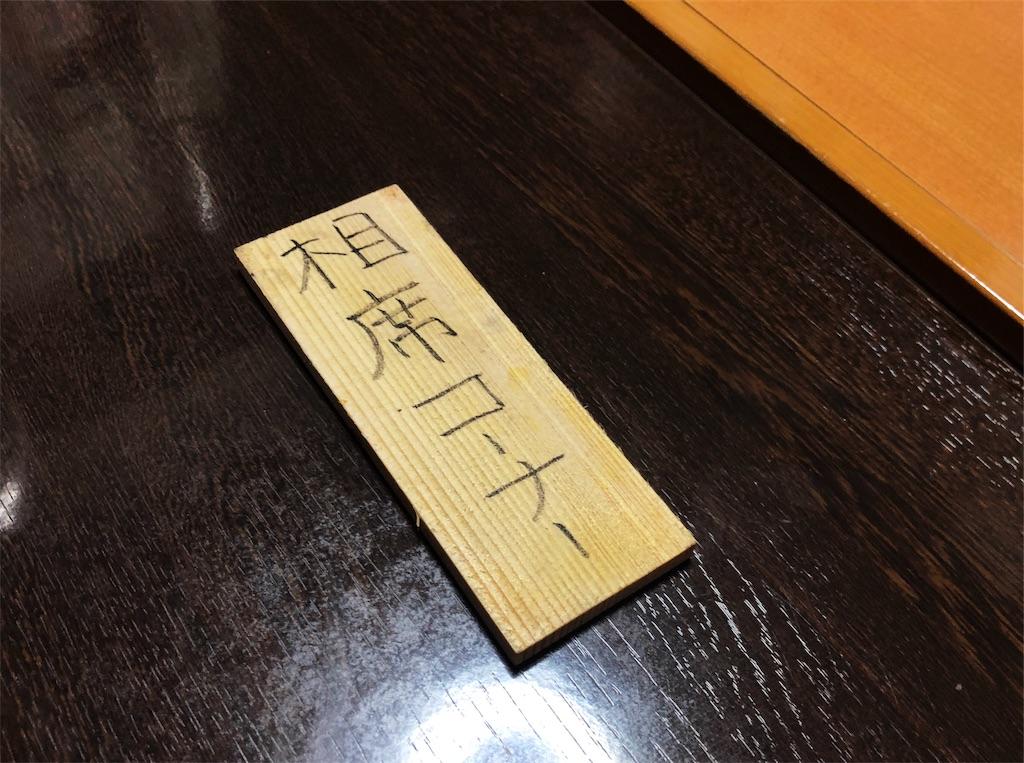 f:id:yamama48:20190509153842j:plain