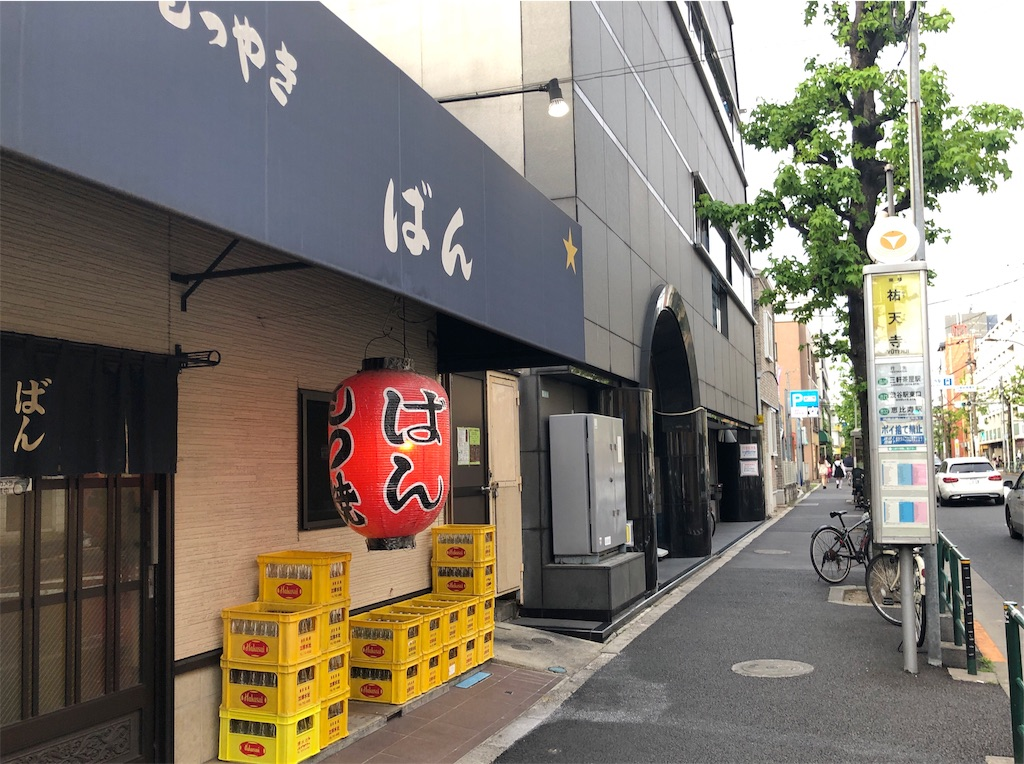 f:id:yamama48:20190516174844j:plain