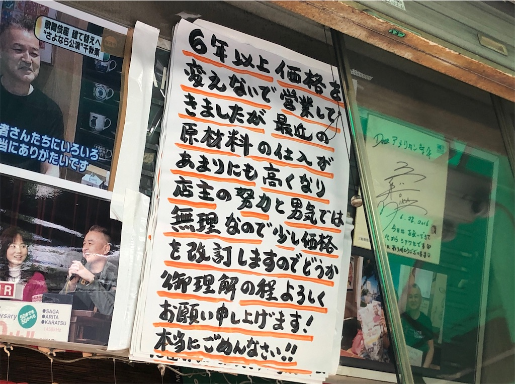 f:id:yamama48:20190520120723j:image