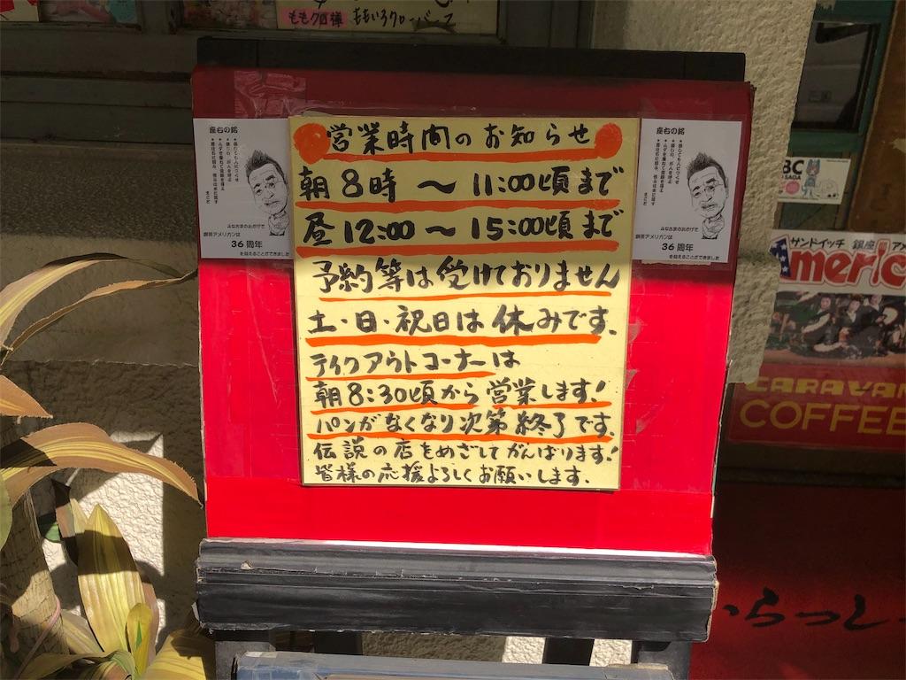 f:id:yamama48:20190520165155j:plain